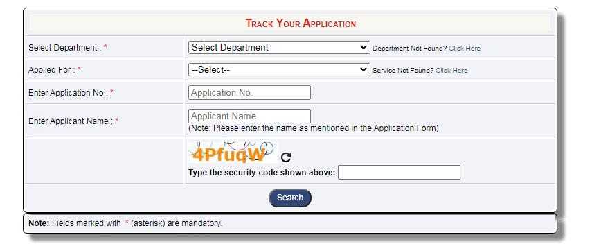 mukhymantri tirth yatra yojna application status