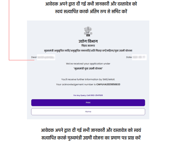 print application form