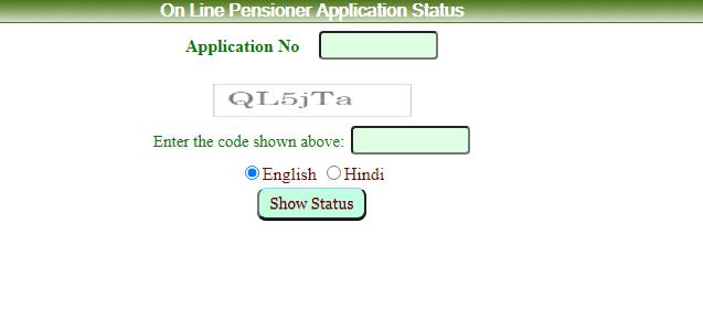 rajasthan pensioner status