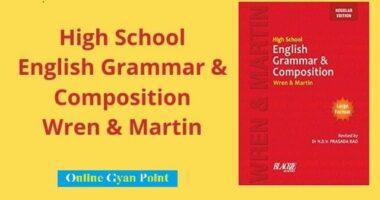 wren and martin english book