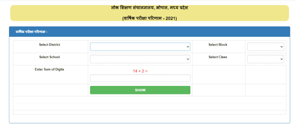 9th 11th yearly exam result