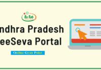 Andhra Pradesh MeeSeva Portal