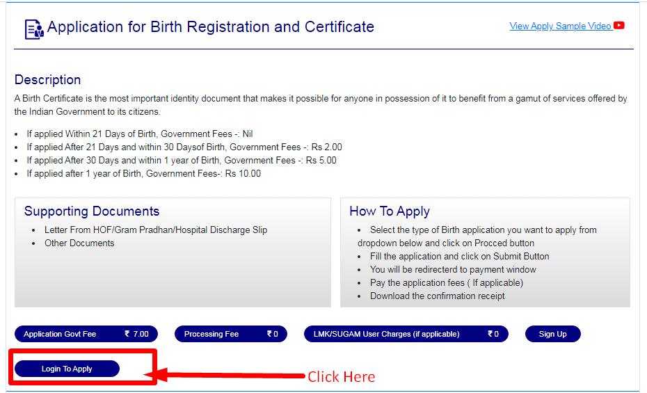 birth certificate apply online hp