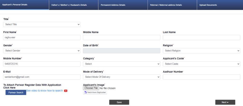 himachal pradesh caste certificate online application form