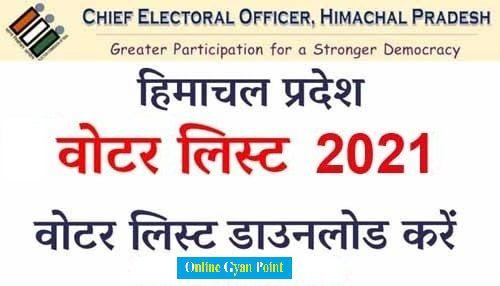 himachal pradesh voter list