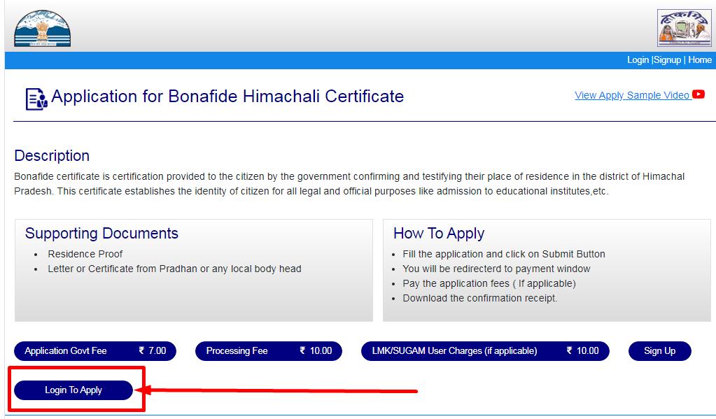 hp bonafice certificate apply online