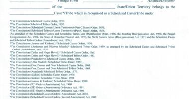 hp caste certificate form pdf