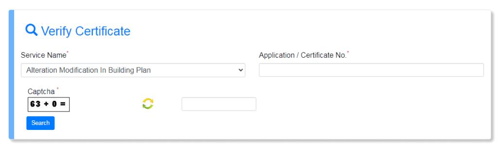 hp e district portal verify certificate