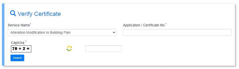 hp e district verify certificate