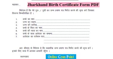 jharkhand birth certificate form pdf