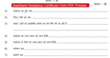 jharkhand residence certificate form pdf