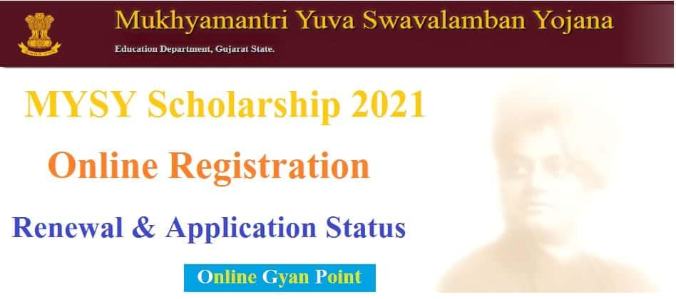 mysy scholarship application