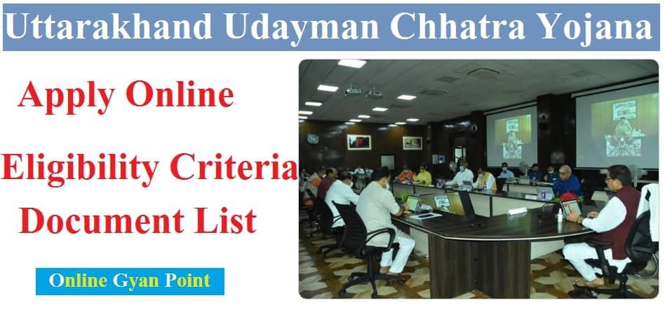 udayman chhatra yojana