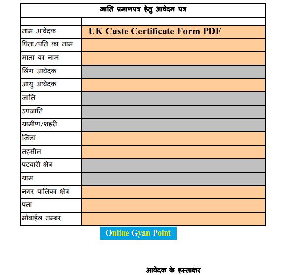 uttarakhand caste certificate form pdf