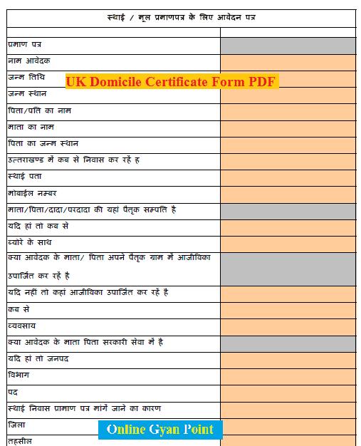 uttarakhand domicile certificate form