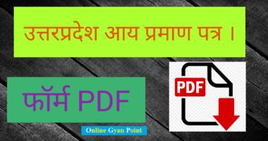 uttarakhand income certificate form pdf
