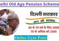 Delhi Old Age pension scheme