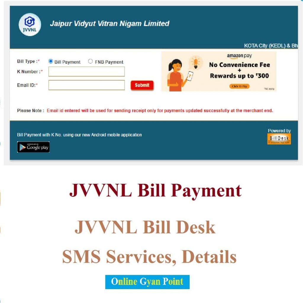 JVVNL Bill Payment