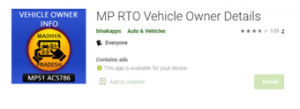 MP RTO Vehicle Owner Searching App