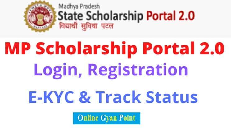 MP Scholarship Portal
