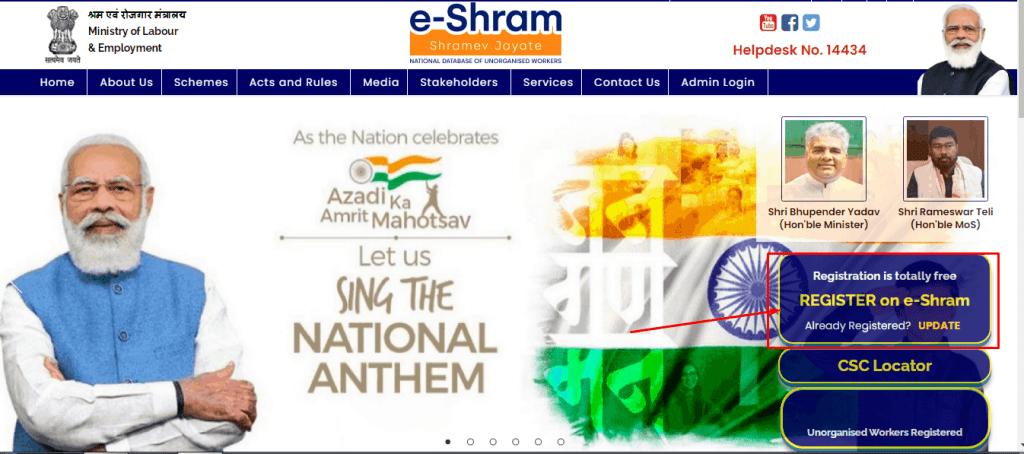 e shram portal online registration