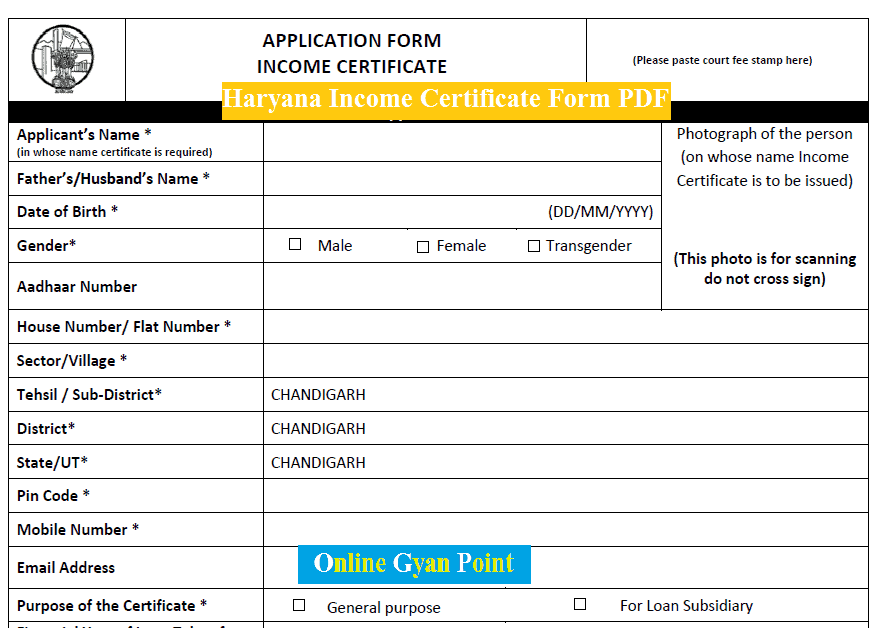 haryana income certificate Form pdf