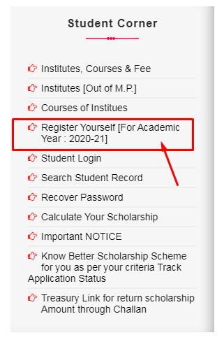 mp scholarship portal registration