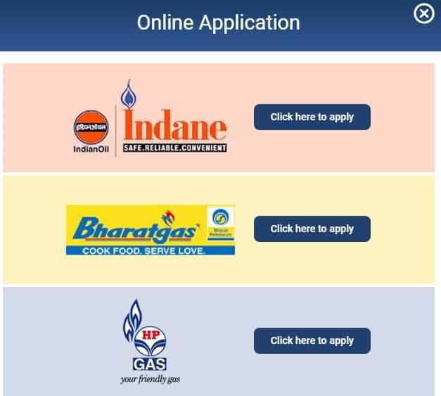 pradhan mantri ujjwala yojana 2.0 online apply