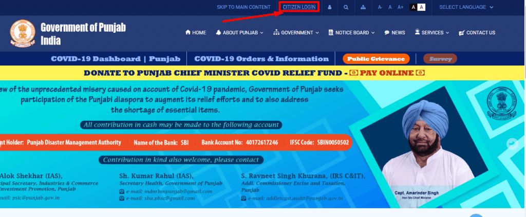 punjab gov in registration
