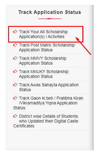 track mp scholarship application status
