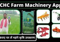 CHC Farm Machinery App
