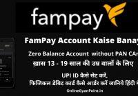 Fam Pay