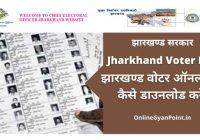Jharkhand Voter List
