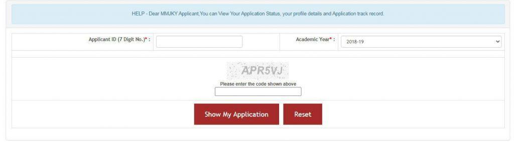 MMJKY Application Status