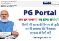 PG Portal
