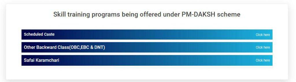PM Daksh scheme skill training programme