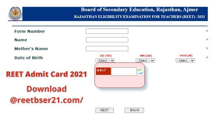 REET Admit Card Download