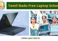 Tamil Nadu Free Laptop Scheme (2)