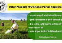 Uttar Pradesh FPO Shakti Portal Registration