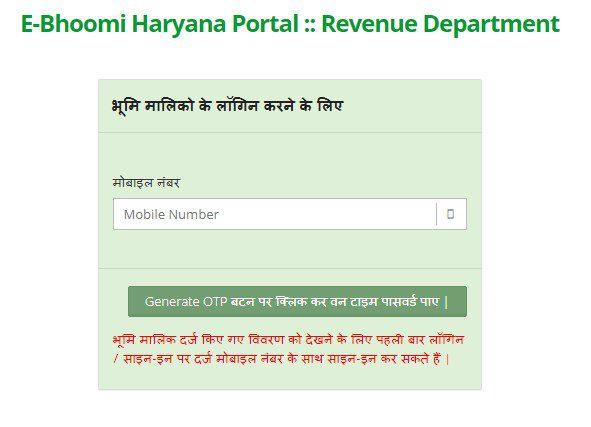 e bhoomi haryana portal