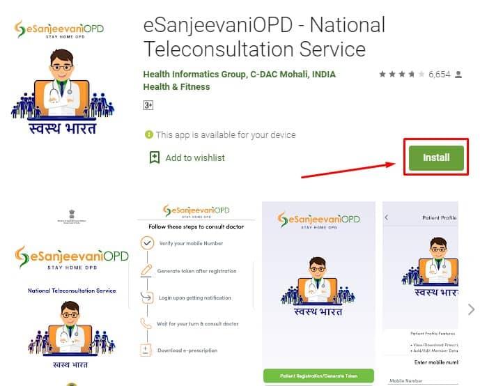 esanjeevani opd mobile app