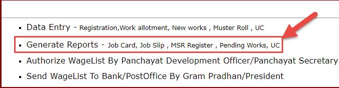 gram panchayat nrega