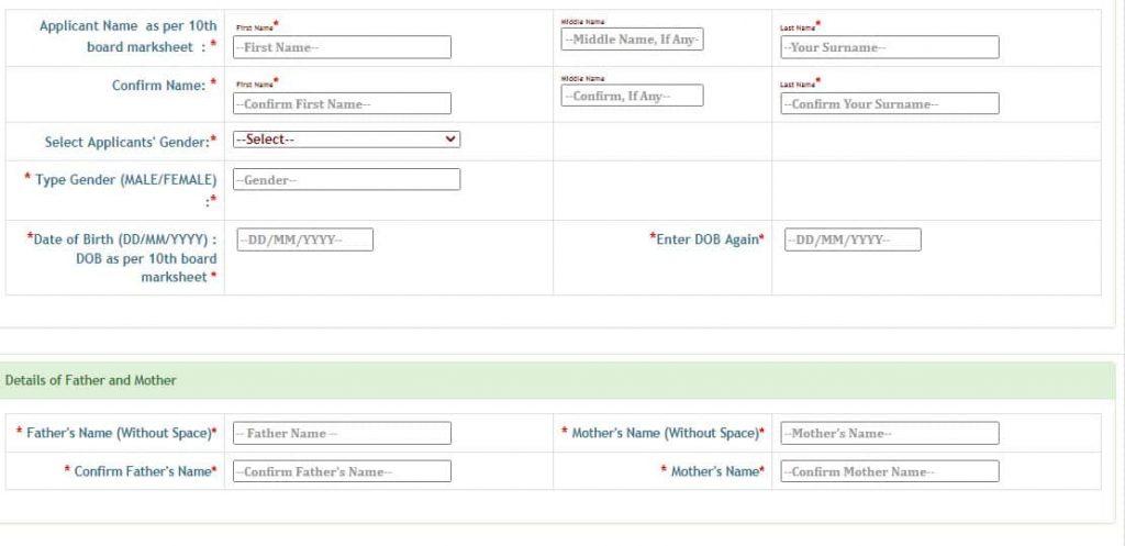 mukhymantri jan kalyan sambal yojana online registration form