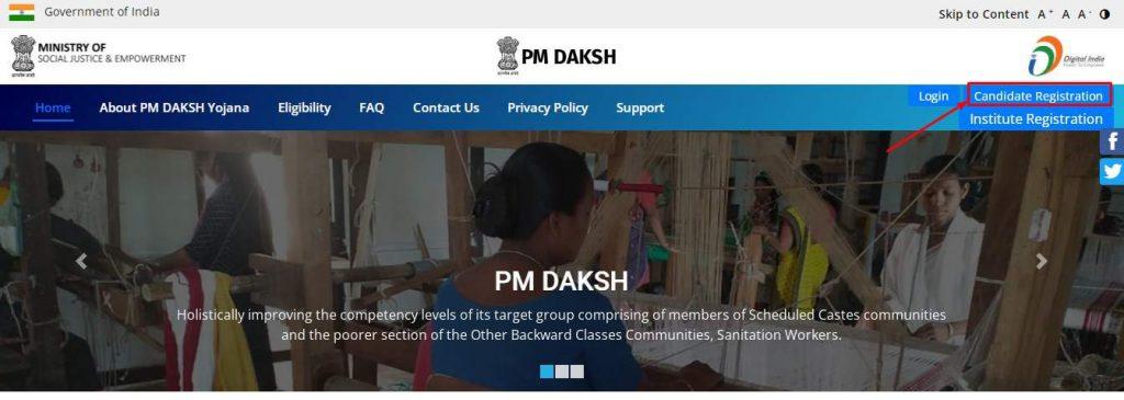 pm daksh yojana online Apply