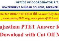 ptet 8 september 2021 exam answer key