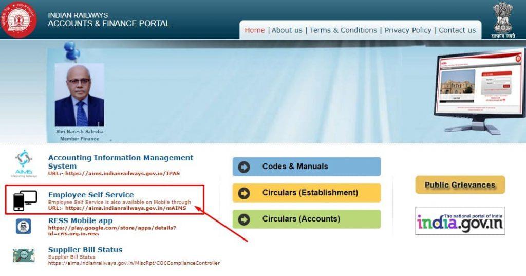 AIMS Portal Registration
