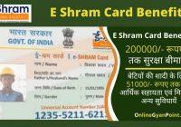 E Shram Card Benefits