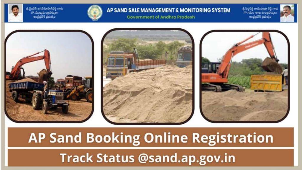 ap sand booking