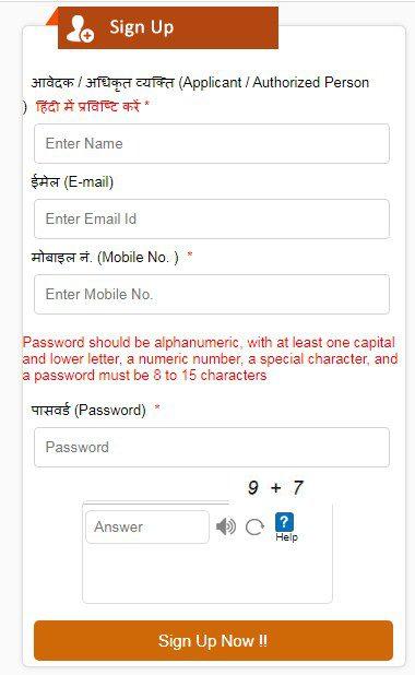 krishak udyami yojana online registration
